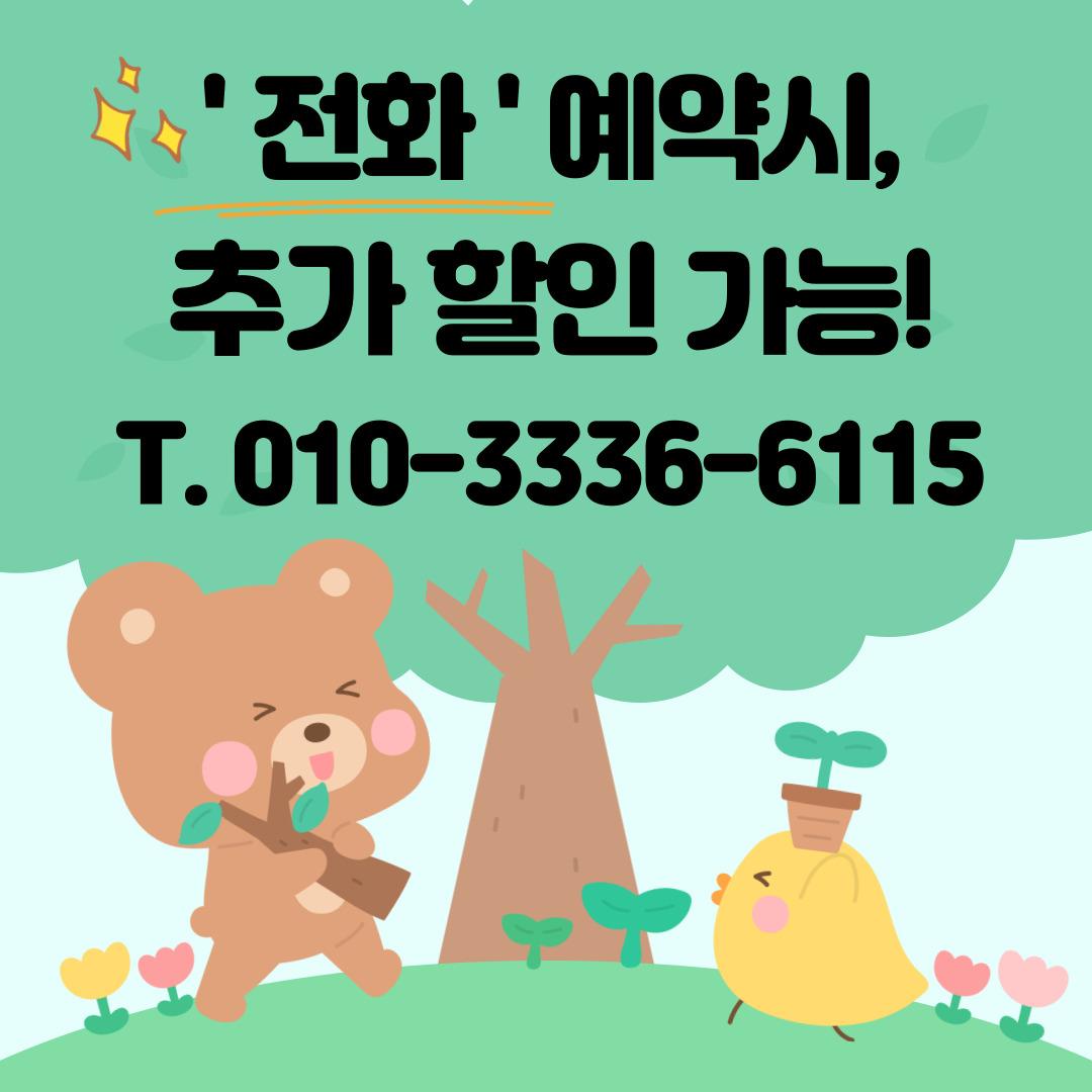 d1d44346a1262cf6a521e6b9b2291f0c_1625614039_7742.jpg